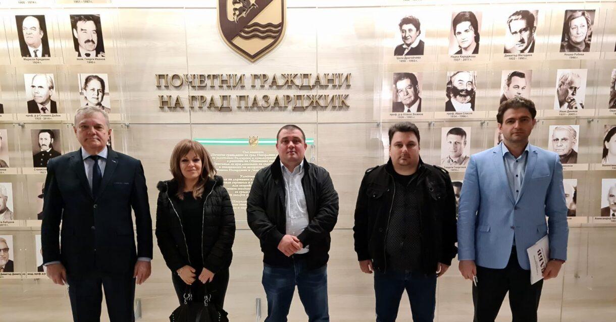 Пазарджик с водач Стойно Чачов